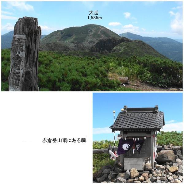 熟年夫婦ブログ八甲田24-1