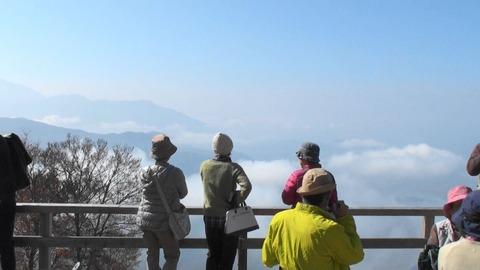 八海山22