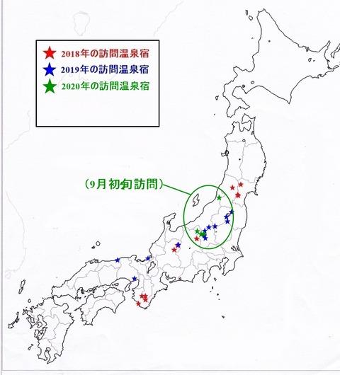 IMG(日本白地図)新8-2