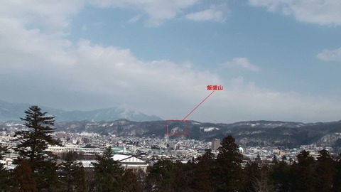20140128123948(1)飯盛山