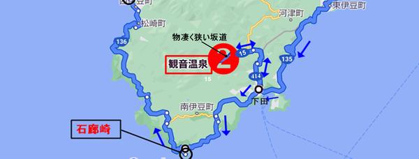 伊豆半島めぐりー1ー6