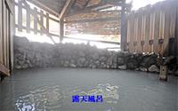 熟年夫婦後生掛温泉HP2-2
