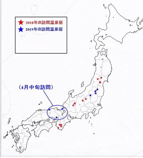 IMG(日本白地図)新6-1