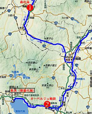磐梯熱海ー3 -1