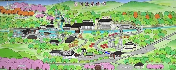 熟年夫婦宝川温泉6-1