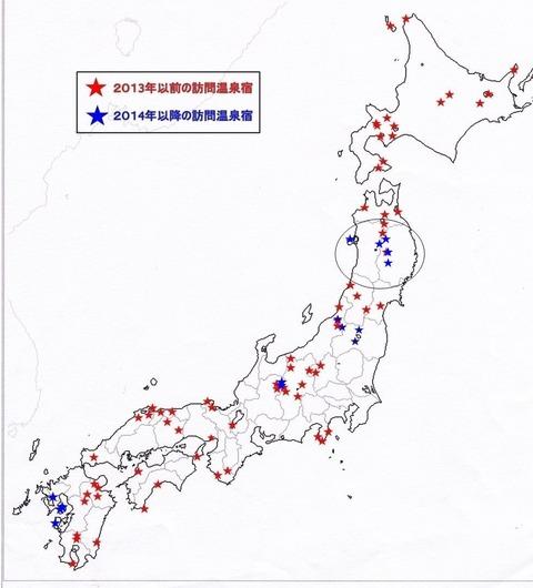 IMG(日本白地図)8(説明後あり)