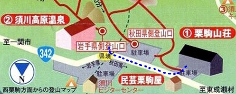 栗駒山荘19-1