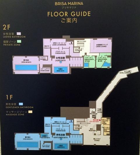 熟年夫婦川奈ホテル36
