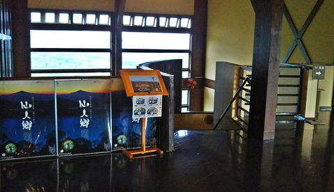 栗駒山登山62