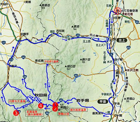 栗駒山荘21-1