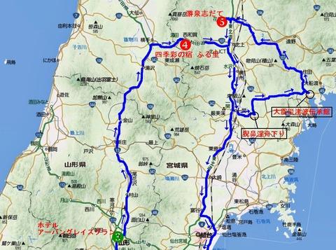 地図(東北)-3-4ー1