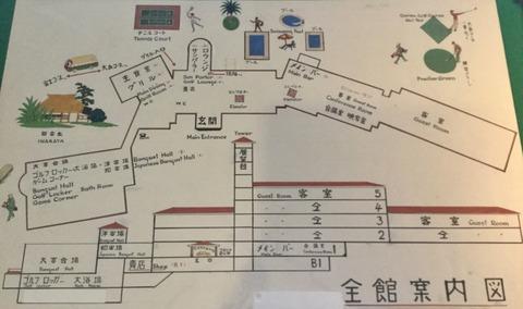 熟年夫婦2 川奈ホテル4