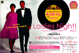 Ladies Night 2 omote
