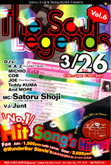 SoulLegends vol6