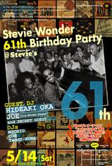 Stevie 61 omote