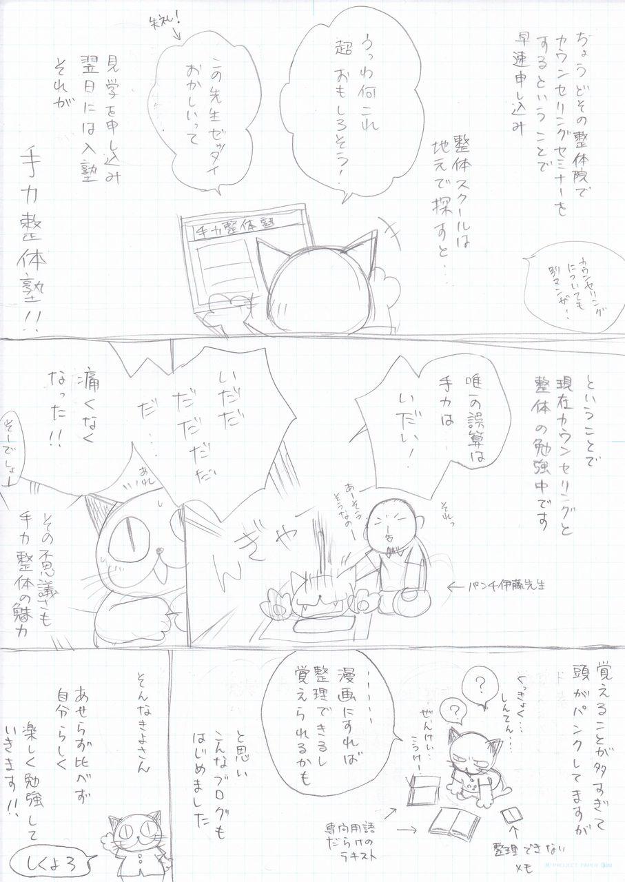 IMG_20180908_0003