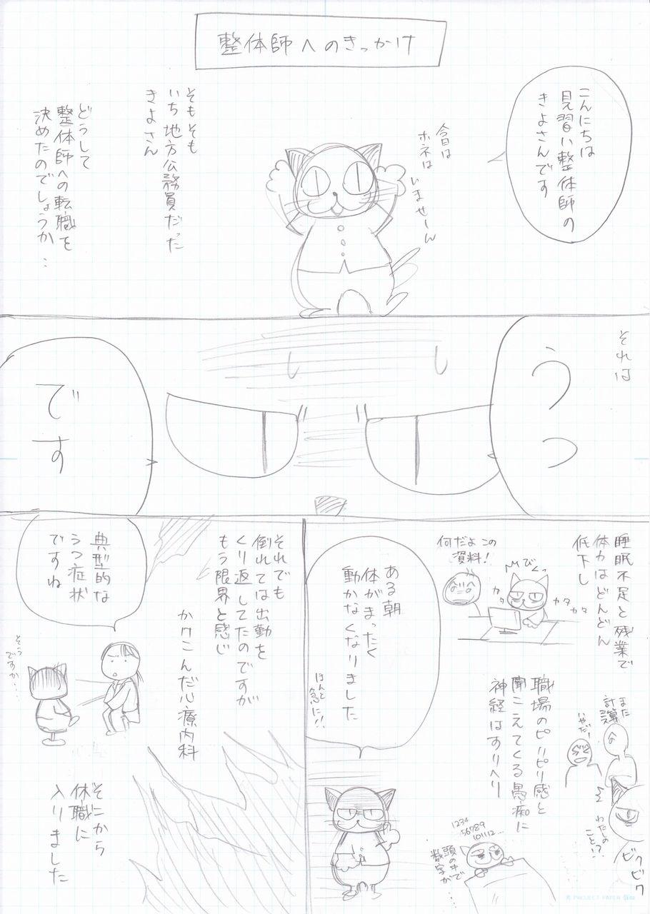 IMG_20180908_0001