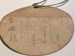 与謝野晶子の歌が書いてあります