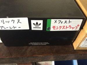 箱に名前を書いて交換