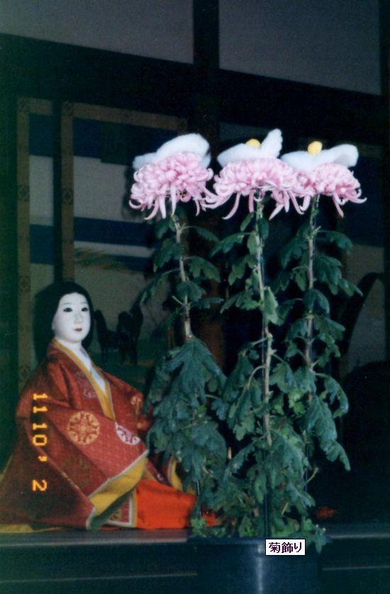 kyoutogoshonoaki03-burogu