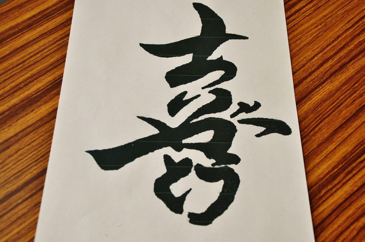 言葉 ありがたい お 「ありがとう」の語源は仏教にある? 「ありがとう」は仏教の「有り難し」から
