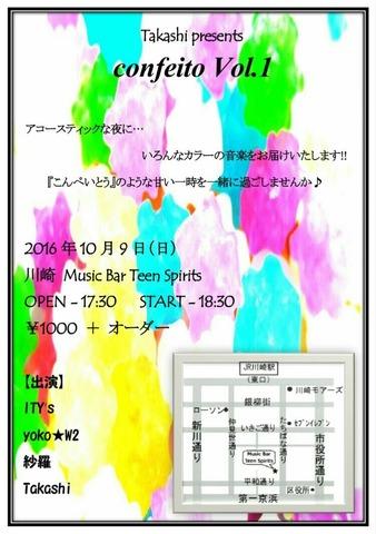 Takashiさんイベント