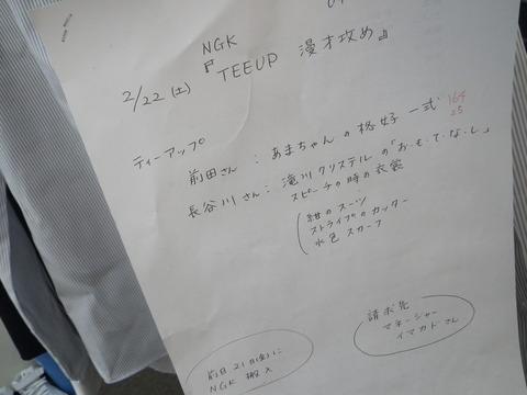 IMGP5009