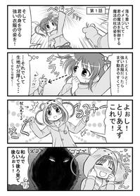 ピクシブ用01