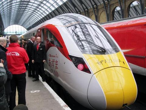 【鉄道】英鉄道、日立新車両を「あずま」と命名 ロンドンと北部結ぶイースト・コースト線で使うため『イースト(東)』を日本語読みに