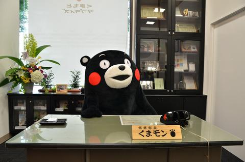 くまモン公式Twitter「熊本が暑くなることまちがいなしだモン☆」を最後に停止