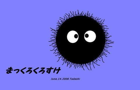 【猫】お目目くりっくり、黒毛がふっさふさ まっくろくろすけに似ていると話題の猫ギモくん