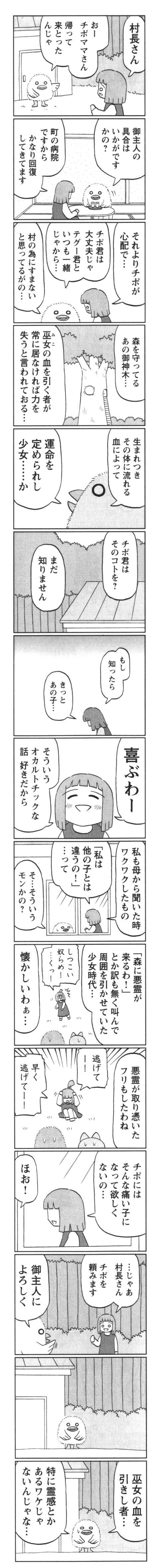 tg14-2