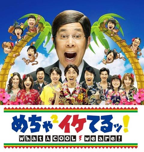 20110724_okamura_23