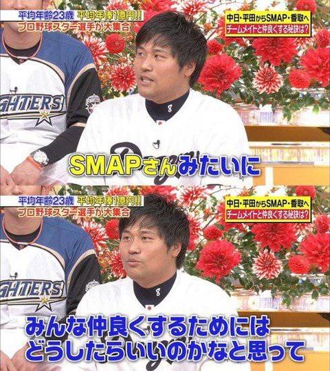 smap_funaka-2