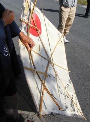 浜松国際凧揚げ大会 7