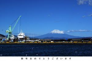 ポストカード富士山小川港