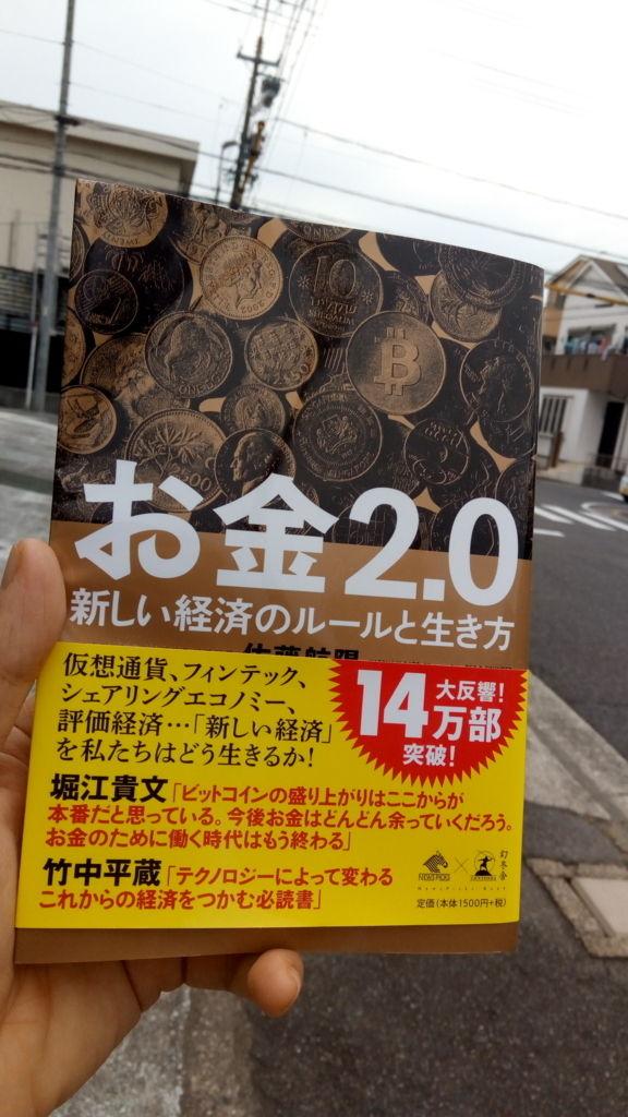 f:id:TOSHI12:20180529092921j:plain