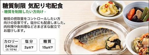 sl_5_syoukai
