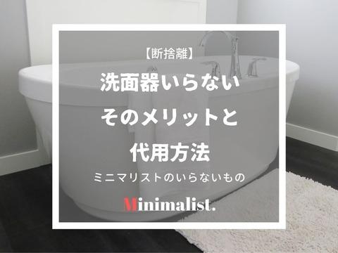 10月ライブドアひながた (6)