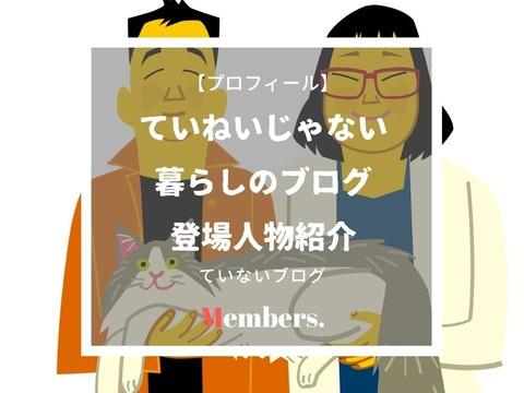 ライブドアひながた (15)