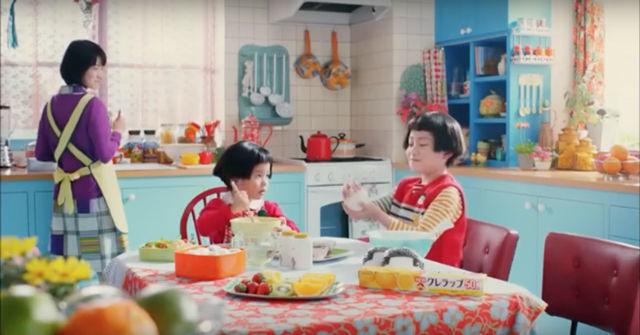テレビCM インテリアがおしゃれでかわいいコマーシャル10選 クレラップ キッチン