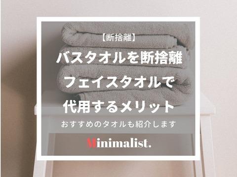 5月ライブドアひながた (8)