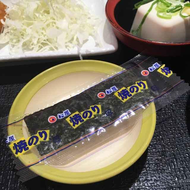 松乃屋の朝定食「豚汁定食」たった400円で7品!コスパ最強ボリューム満点