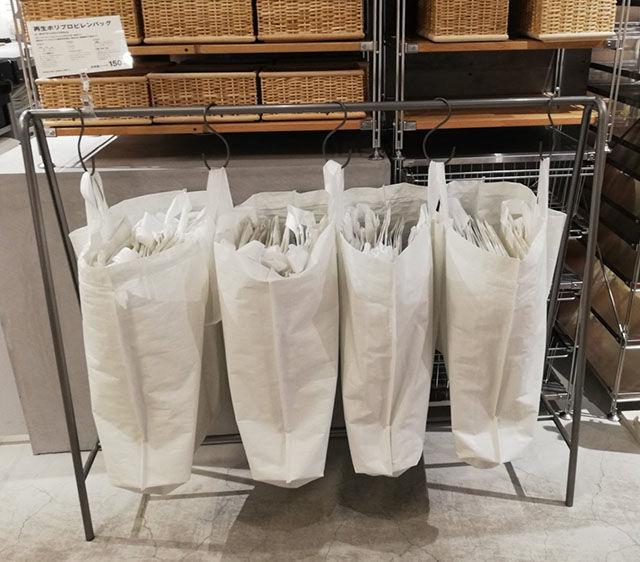 無印用品の再生ポリプロピレンバッグの取り扱い店舗は銀座店のみ