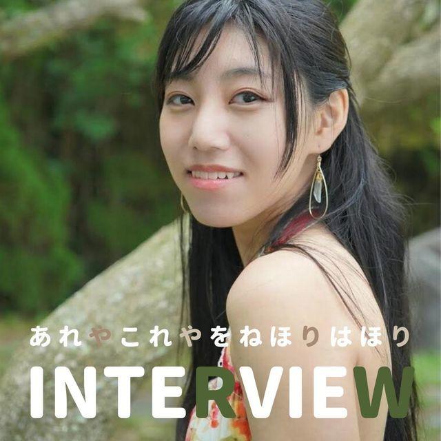 伊豆諸島の魅力とは?「東京諸島会」理事鈴木マイラさんに聞きました