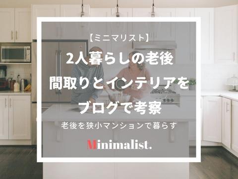 5月ライブドアひながた (4)