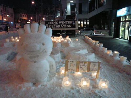 ていぬ雪像