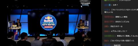 4gamer編集長の語るeスポーツ