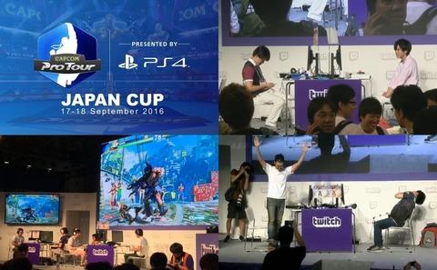 japancup2016_TGS