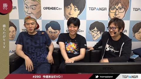 EVO2018直前勝ちたがりTV